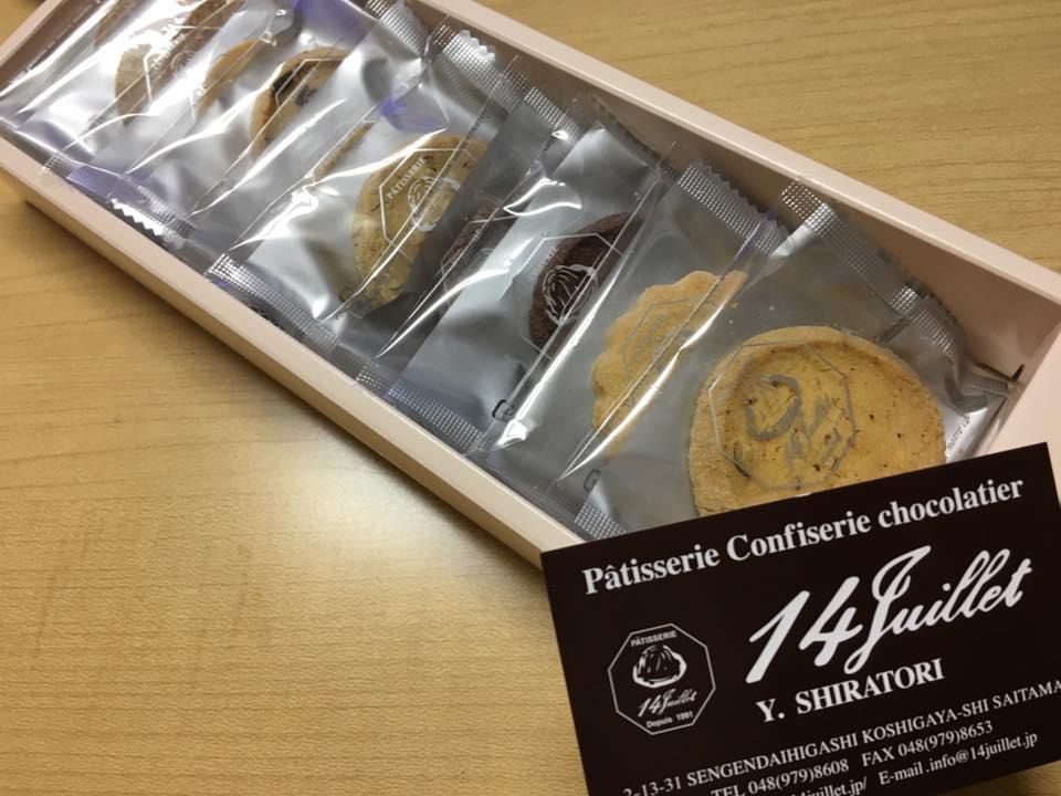 フランス菓子キャトーズ・ジュイエ/14Juilletさんのクッキー_SANUR南越谷店