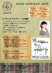 Sanurワークショップ_Facial_Body
